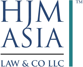 HJM Asia Law & Co. LLC