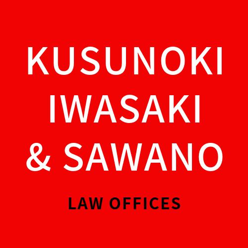 Kusunoki, Iwasaki & Sawano